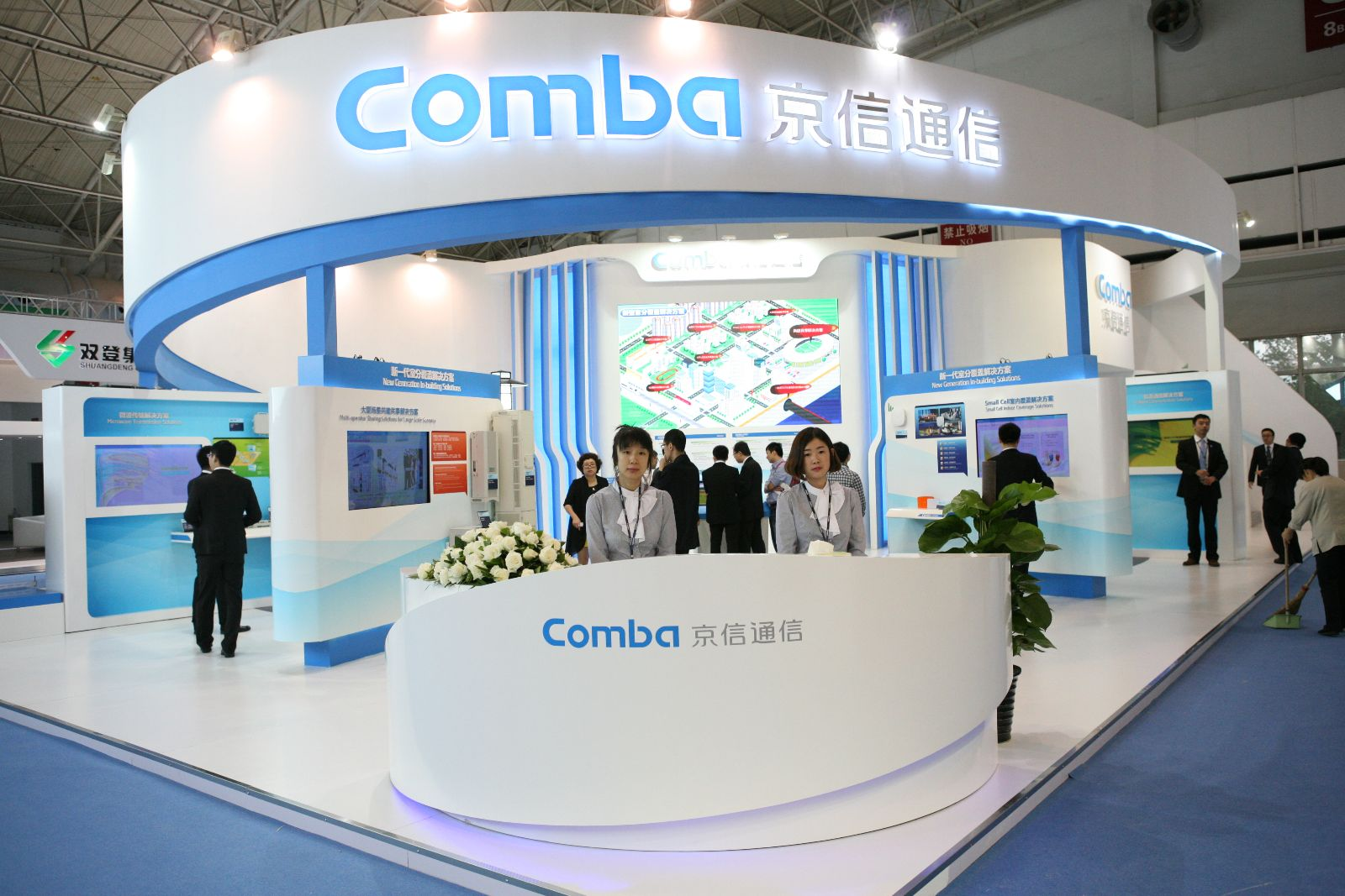 Comba Telecom introduces 3.5GHZ CBRS outdoor CPE at MWC Americas 2018