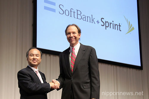 Sprint, Softbank introduce Curiosity Platform for IoT device management, security