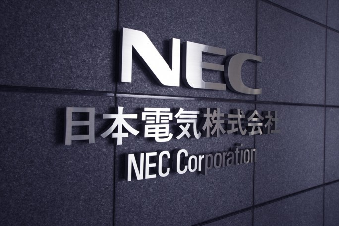 NEC provides LoRaWAN-compliant network server for LP gas meter reading trials in Japan