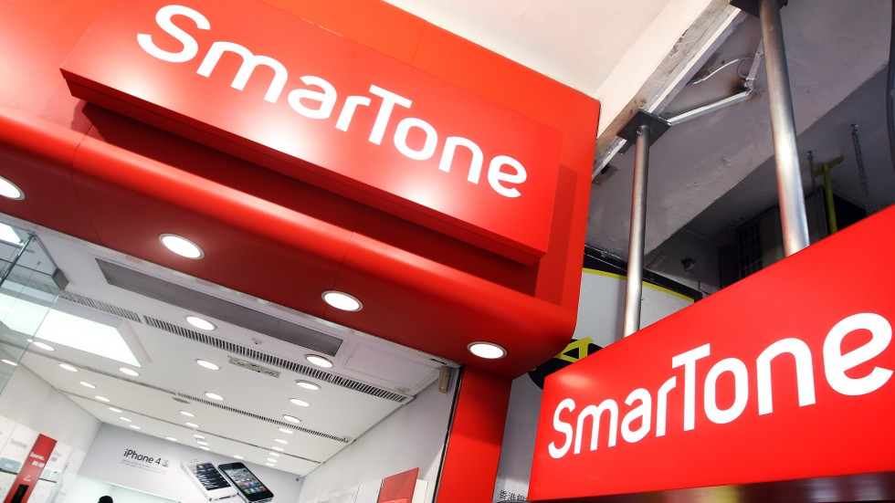 SmarTone, Qualcomm, Ericsson demo 5G data connectivity live in Hong Kong